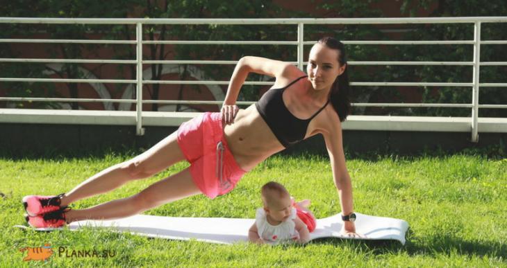 Боковая планка беременной девушки