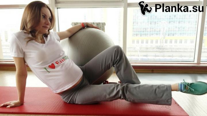 Можно ли беременным стоять в планке