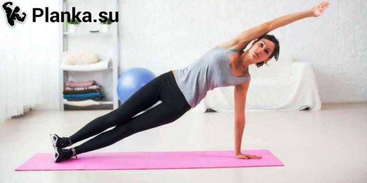 Планка для похудения для начинающих: программа упражнение планка на 30 дней для похудения живота и боков