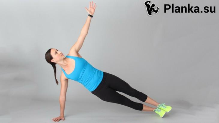 Боковая планка: польза, как правильно делать и какие мышцы работают
